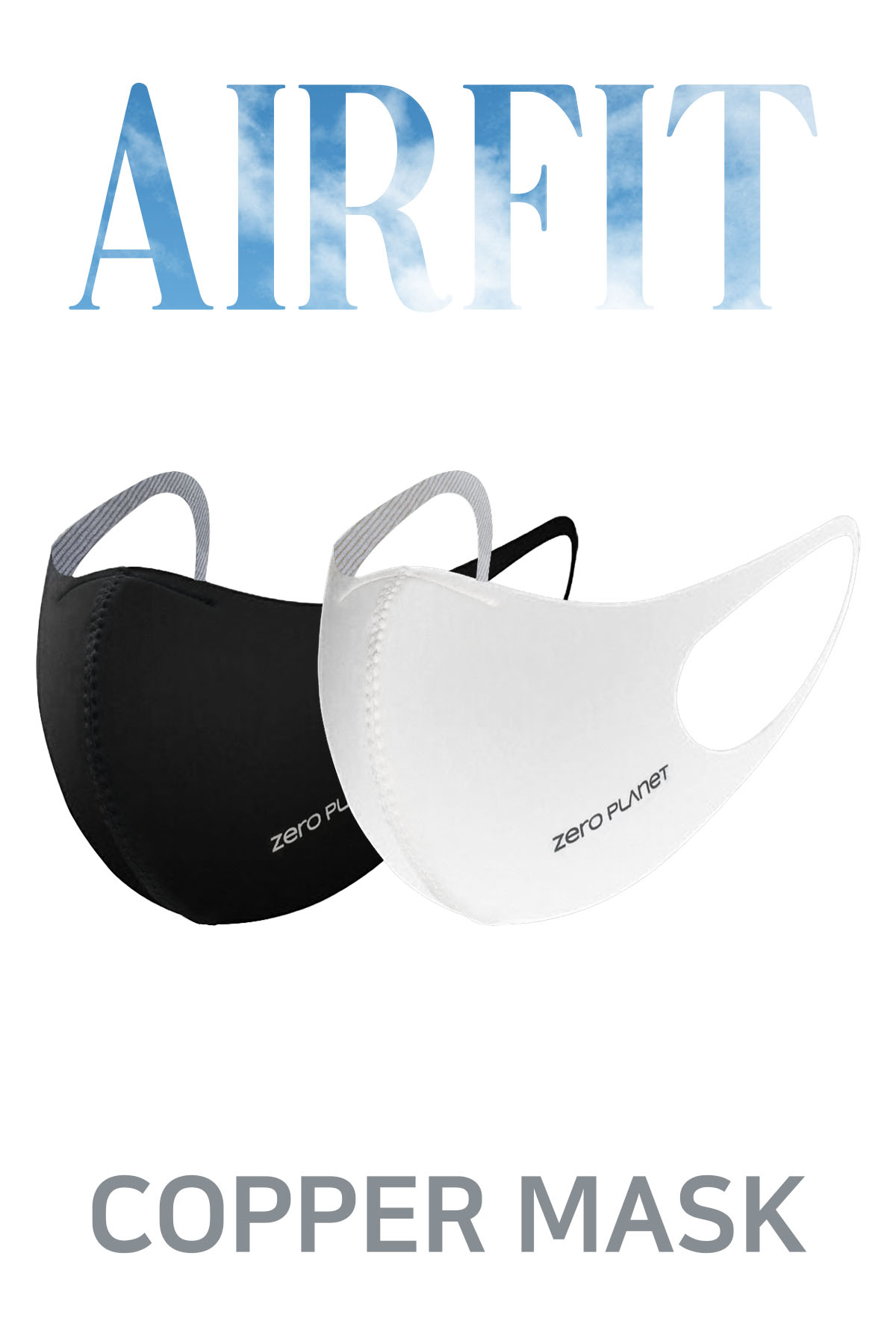 #ZPA4 Air-fit Mask(1+1)